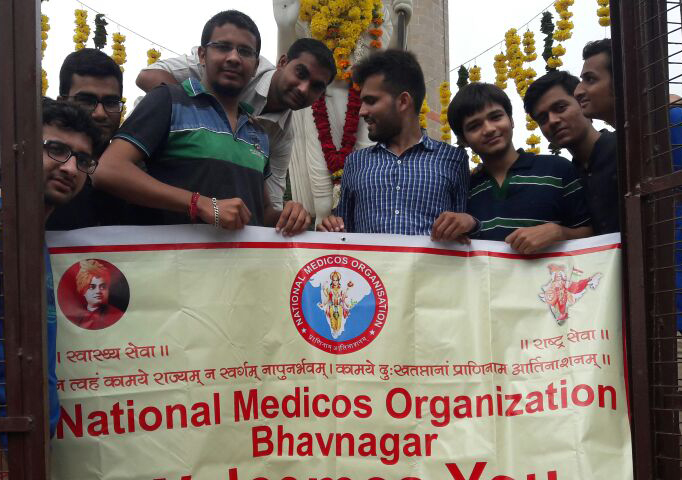 Government Medical College Events